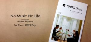 Swooder SHIPS Days