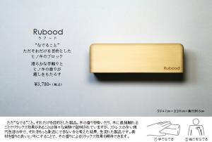 Rubood_ラブード