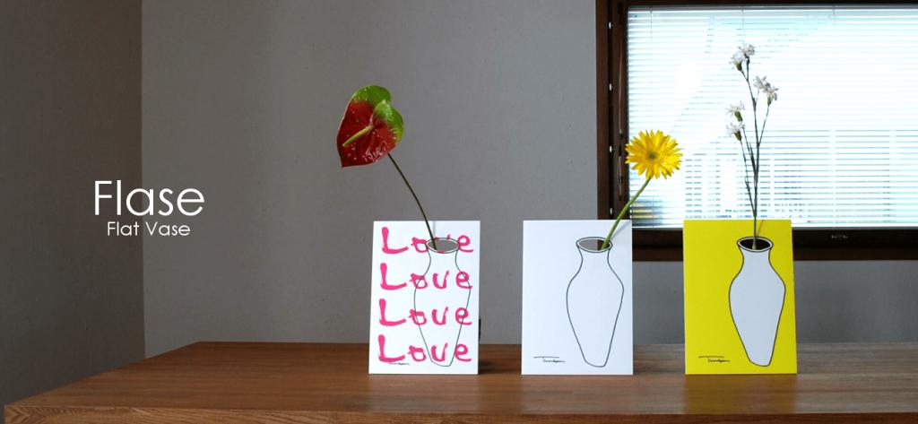 """イラストから花が飛び出す2次元の花瓶""""Flase"""""""
